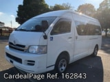 Used TOYOTA HIACE COMMUTER Ref 162843