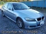 D'occasion BMW BMW 3 SERIES Ref 162954