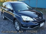 Used HONDA CR-V Ref 162956