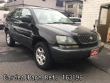 Used TOYOTA HARRIER Ref 163196