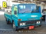 Used TOYOTA DYNA Ref 163257