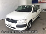 Used TOYOTA SUCCEED VAN Ref 163756