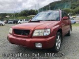 Used SUBARU FORESTER Ref 164143