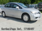 Used HONDA CIVIC Ref 165467