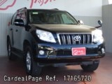 Used TOYOTA LAND CRUISER PRADO Ref 165720