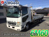 Used MITSUBISHI FUSO FIGHTER Ref 77165
