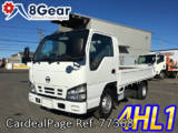 Used NISSAN ATLAS Ref 77368
