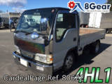 Used ISUZU ELF Ref 80622