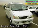 Used TOYOTA TOWNACE NOAH Ref 82751
