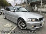 Used BMW BMW 3 SERIES Ref 83877