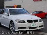 Used BMW BMW 320I Ref 85738