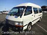 Used TOYOTA HIACE COMMUTER Ref 88120