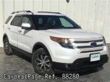 Used FORD FORD EXPLORER Ref 88280