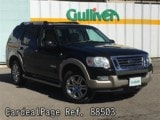 Used FORD FORD EXPLORER Ref 88503