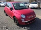 Used FIAT FIAT 500 Ref 89383