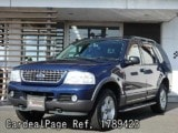 Used FORD FORD EXPLORER Ref 89423