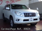 Used TOYOTA LAND CRUISER PRADO Ref 89824