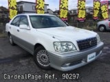 Used TOYOTA CROWN ROYAL Ref 90297