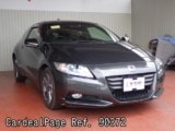 Used HONDA CR-Z Ref 90372