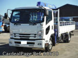 Used ISUZU FORWARD Ref 90610