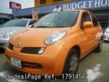 Used NISSAN MARCH Ref 91456