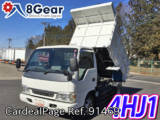 Used NISSAN ATLAS Ref 91469