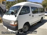 Used TOYOTA HIACE COMMUTER Ref 93117