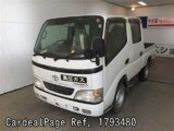 Used TOYOTA TOYOACE Ref 93480
