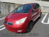 Used MITSUBISHI COLT PLUS Ref 94518