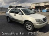 Used TOYOTA HARRIER Ref 94532