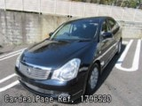 Used NISSAN BLUEBIRD SYLPHY Ref 96520