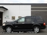 Used FORD FORD EXPLORER Ref 97830