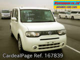 Used NISSAN CUBE Ref 167839