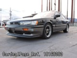 Used NISSAN LEOPARD Ref 168080
