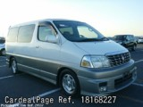Used TOYOTA GRAND HIACE Ref 168227