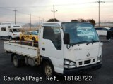 Used NISSAN ATLAS Ref 168722