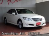 Used TOYOTA CROWN Ref 169115