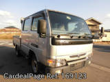 Used NISSAN ATLAS Ref 169123