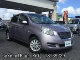 Used NISSAN MARCH Ref 169229