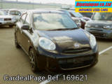 Used NISSAN MARCH Ref 169621