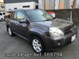 Used NISSAN X-TRAIL Ref 169794