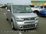 Used NISSAN CUBE Ref 170486