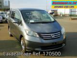 Used HONDA FREED Ref 170500