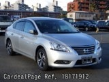 Used NISSAN SYLPHY Ref 171912