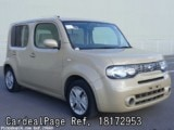 Used NISSAN CUBE Ref 172953