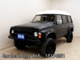 Used NISSAN SAFARI Ref 174061