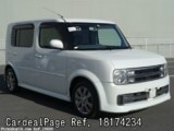 Used NISSAN CUBE CUBIC Ref 174234