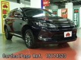 Used TOYOTA HARRIER Ref 174323