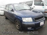 Used TOYOTA SUCCEED WAGON Ref 174333
