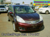 Used NISSAN NOTE Ref 174427